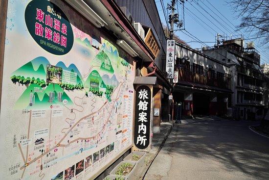 Higashiyama Onsen Tourism Association