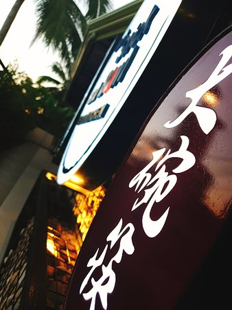 Kun's Stick and Bowl Restaurant: Our New Signature