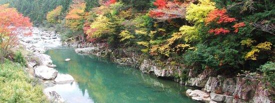 Higashishirakawa-mura Photo