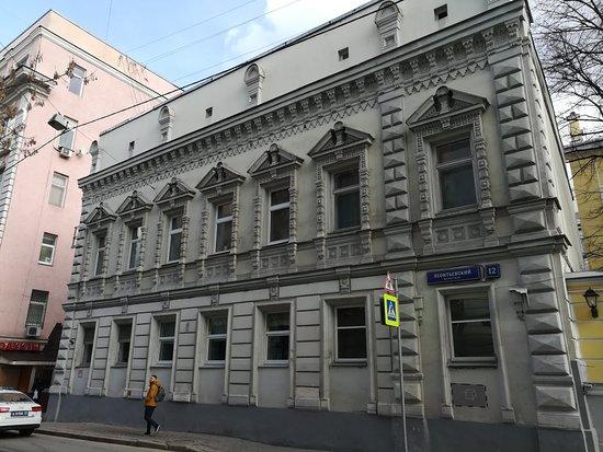 A.A. Olenina Profit House