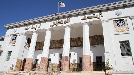 Musée Ahmed Zabana