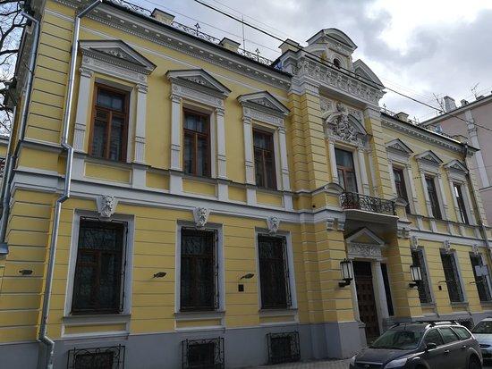 Ivan Morozov Estate