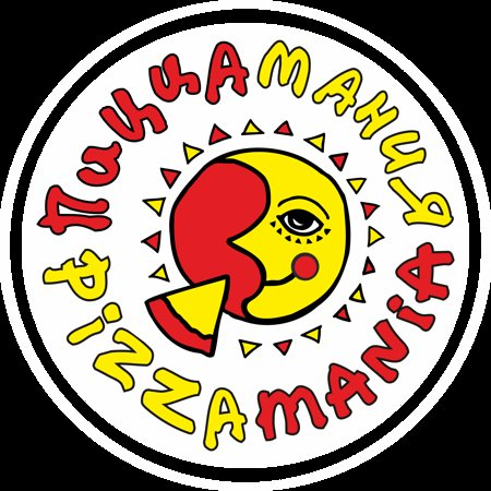 "Логотип ""ПиццаМания""."