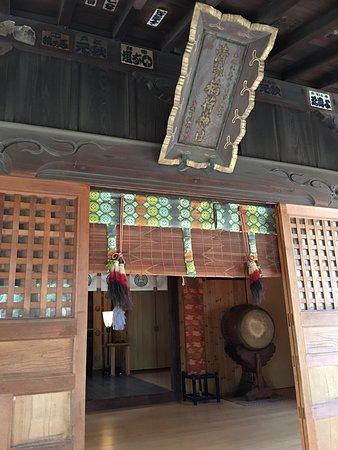 Shimizuinari Shrine