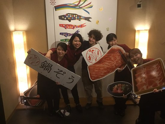 Nabezo Shinjuku 3 Chome : Thank you for coming today:) Please visit us again!!!
