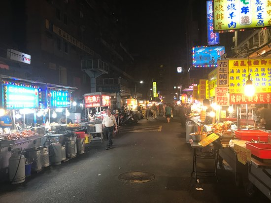 Wuzhou Street Night Market