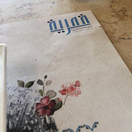 Qamreya: مطعم قمرية