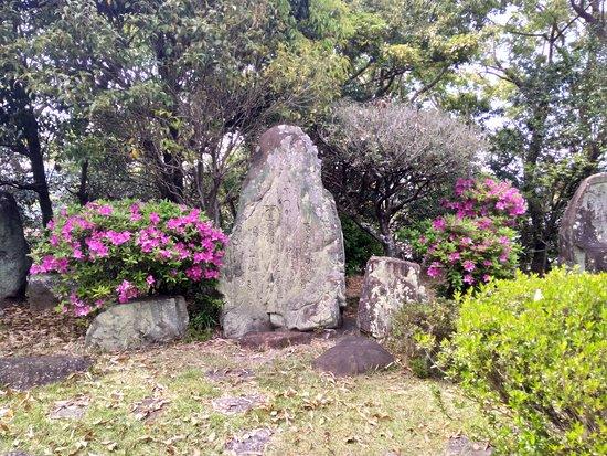 Wakayama Bokusui Monument