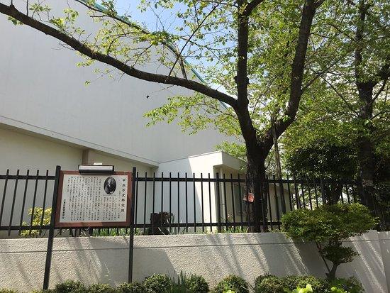 Site of Nakahama Manjiro Former Residence