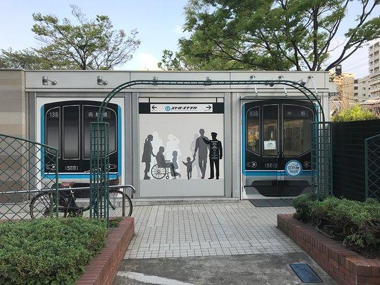 Metro Sunachika