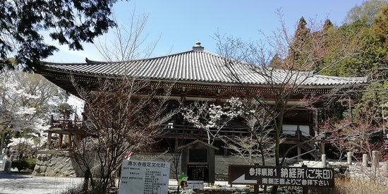 Kiyomizu-dera Temple Daikodo
