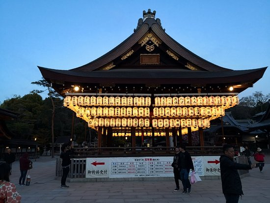 Yasaka Shrine Otabisho