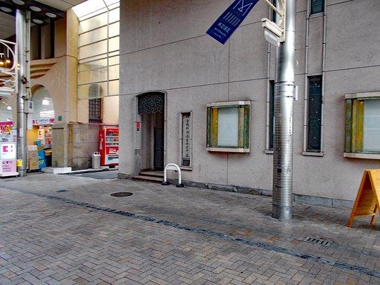 関門跡@元町商店街(通用口の手前に写っています)