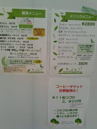 2019.4.25(木)☁ほっと😌ひといき🎵いこまいカフェ☕⚠ご案内ッ⚠