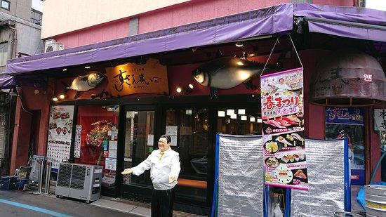 Sushizanmai Honten: Restaurant