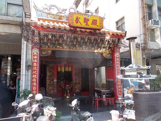 Xinxing, Kaohsiung: 六合一路の武聖殿