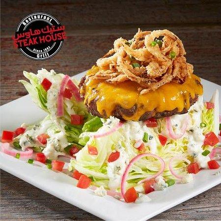 Steak House Salad