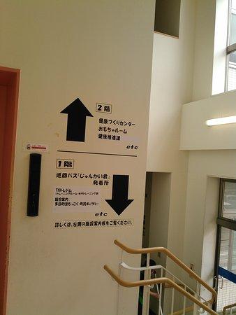 2019.4.25(木)☀☁役場から👀㊧中2階(M2)⇔1F ⬇・2F ⬆エレベーター🎵㊨階段ッ☺