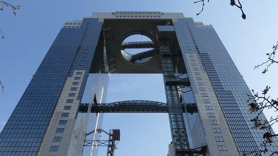 The Westin Osaka: Umeda Sky Bldg