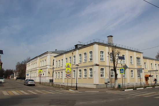 Secondary School No.1
