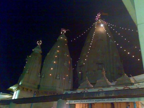 Krishna Janmasthan Temple Complex