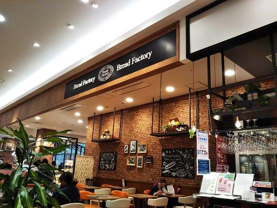 Aeon Mall Izumo