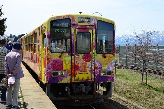 Yamagata Railway