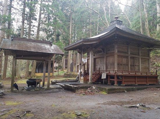 Mido Kannondo Hall