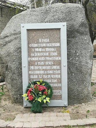 Memorial Complex Monument to the Partisans