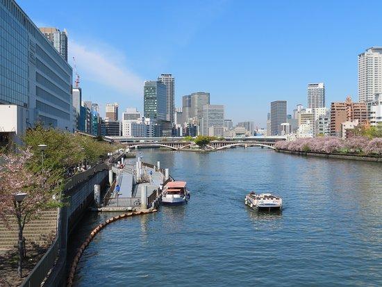 Okawa River
