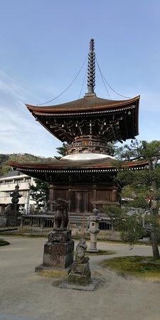Chion-ji Temple Tahoto
