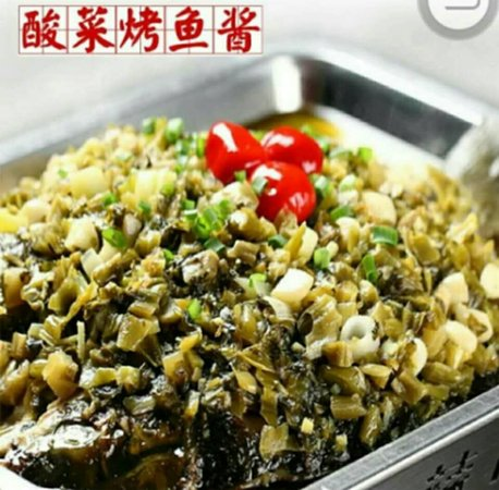 Chinese pickle grill fish