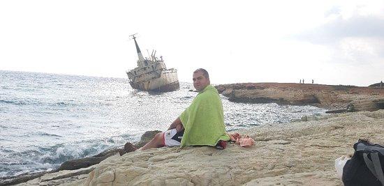 Paphos, Chypre: بافوس