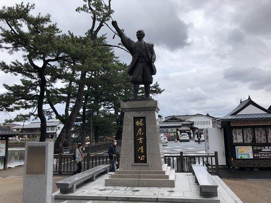 Horio Yoshiharu Statue