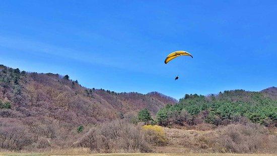 Yangpyeong-gun, Korea Południowa: the landing zone