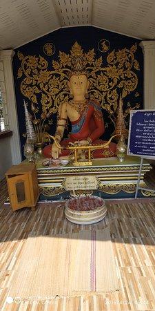 Wat Nam Phrae