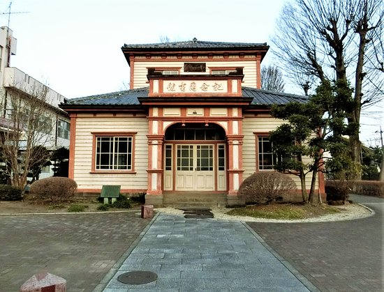 ‪Tochigi High School Memorial Library‬