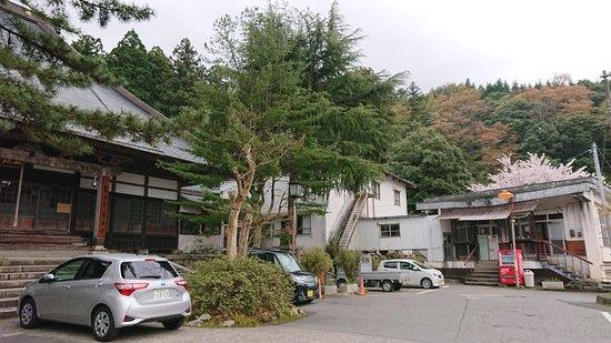 Keho-ji Temple