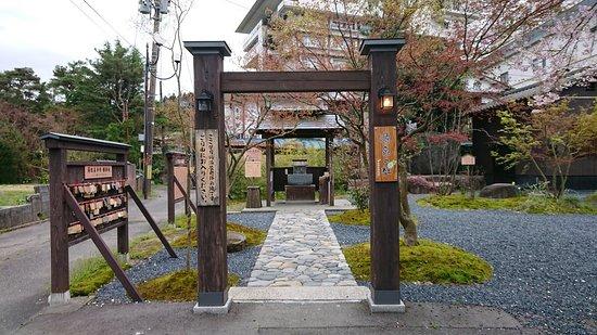Gensen no Mori