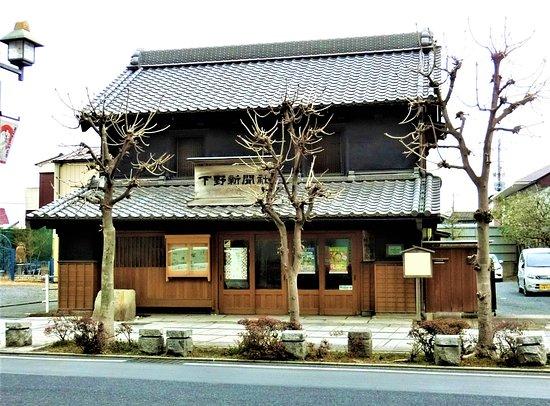 Shimotsuke Shimbunsha Tochigishikyoku