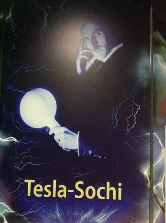 Electrical Museum of Nikola Tesla 사진