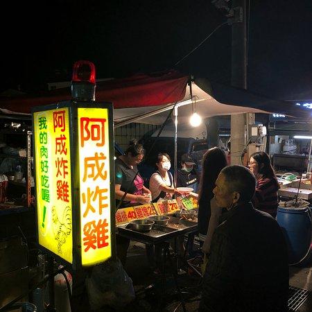 Shengang Fu'an Temple Night Market