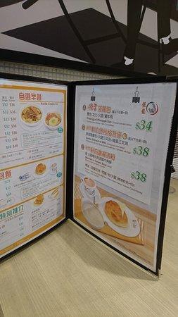 Ngan Lung Restaurant (Richmond Plaza): 荼餐廳餐點