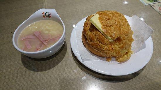 Ngan Lung Restaurant (Richmond Plaza): 荼餐廳菠蘿油包配火腿通粉
