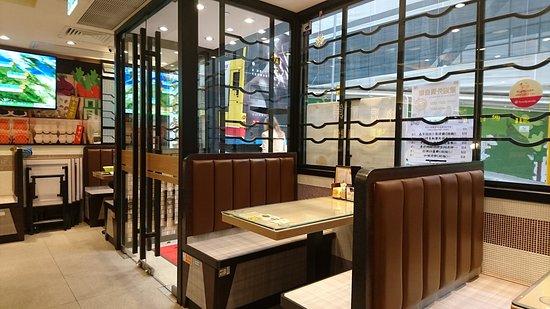 Ngan Lung Restaurant (Richmond Plaza): 荼餐廳環境