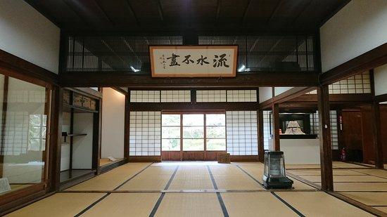 Tsuruoka Photo