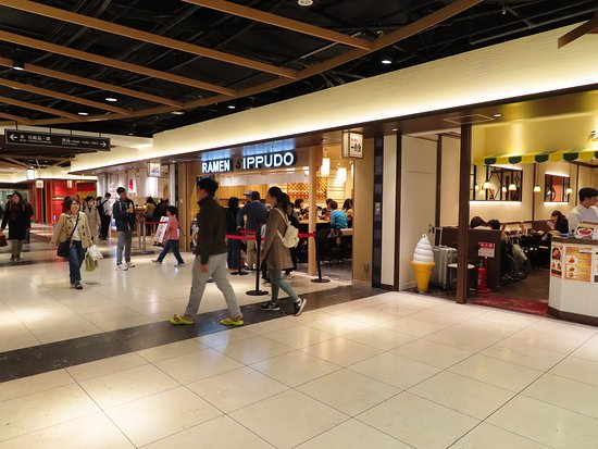 Ippudo Kyoto Porta: Porta地下街の店頭風景。