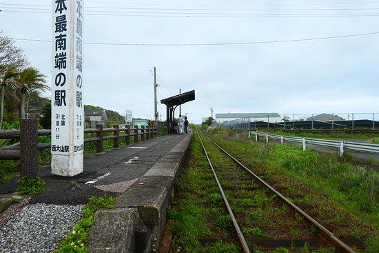 JR Southernmost Nishioyama Station: JR日本最南端の駅でとても素敵な田舎の駅です。