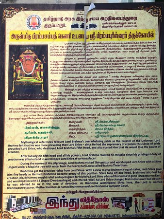 Brahmapureeswarar Temple, Tiruchirappalli - TripAdvisor