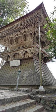 Nariai-ji Temple Tsukazu no Kane